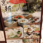 レストラン御倉 - 1300円で、この内容は安い!