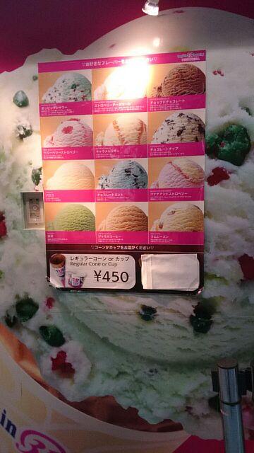 サーティワンアイスクリーム 東京ドーム店