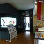 阿波膳ODORI - 2014/02/13撮影