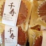 フランス菓子スヴニール - 千寿マドレーヌ