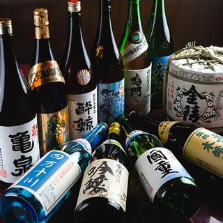 他店では味わえない四国のお酒を是非ご賞味下さい!