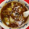 中山楼 - 料理写真:味噌ラーメン