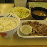 松屋 - 「牛焼肉定食」です。