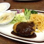 洋食いくた - グラタンセット コロッケ