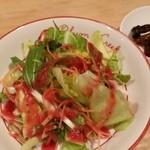 24280303 - ビーツのドレッシングが美味い生野菜サラダ