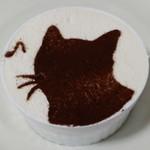 シャ・ノワール - 黒猫のティラミス(平成26年2月購入)