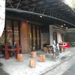 甘味&かふぇ エレモ - 黒川温泉にあります。