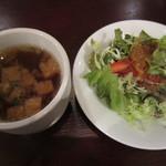 ナガハマコーヒー - セットのコンソメとサラダ