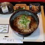 魚菜えぼし庵・隠座 - 若狭・ぐじ蕎麦。二八割手打ち蕎麦。