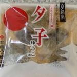 京都館 - つぶあん入り生八つ橋 夕子