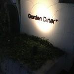 GardenDiner+ -