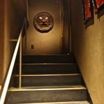 焼き鳥 黒てんぐ - 階段を上がります