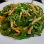 台湾料理  眞味 - チンジャオロース