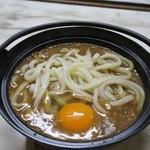 丼屋ひろ - 鍋焼きカレーうどん700円