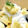 ★おすすめ★ もちもち小麦のシフォンケーキ 『モフォン』