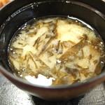 和食れすとらん 天狗 - お味噌汁