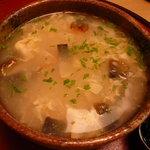 阿希ぼ乃 - ご飯