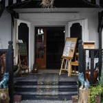 Natural Cafe&Gallery 蔵 - 入口