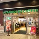 スターバックス・コーヒー - 入口