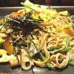 24300317 - ①アボカド黒焼きそば 京野菜ミックス 1,180円