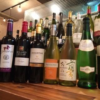 日替わり数量限定グラスワイン