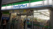 ファミリーマート JR堺市駅前店