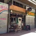バーモンジーカフェ - 店舗外観