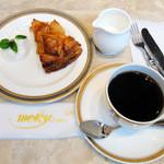 銀座トリコロール - アップルパイ&ブレンドコーヒー
