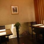 香材創作食房 アーユ - テーブル