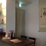 zanikugyouzashisenshuubou - 落ち着いた空間。個室もあり、宴会向き。