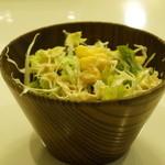 セキ珈琲館 - まず野菜サラダが