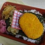じゃぱん亭 - 料理写真:コロッケのり弁