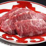 焼肉&ワイン ミヤコヤ. - お肉は全てA4ランク以上の黒毛和牛を使用しております。