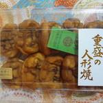 ゼイタク煎餅と重盛の人形焼(古城商店) - 料理写真: