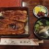 魚竹 - 料理写真: