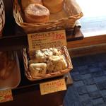 ブレッド&サーカス - こちらのパンを買いました。