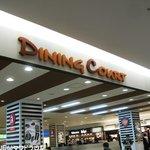炭焼ぶた丼 豚郎 - ダイニングコート内は全部で12店舗。約500席。