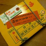 ブルースカイ - 料理写真:なると金時 10個入(2014/02/15撮影)