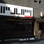 東京バルバリ - 目立ちます