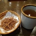そじ坊 - まずは蕎麦茶と蕎麦チップ