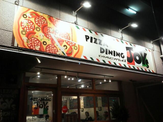 PIZZA DINING JOYs