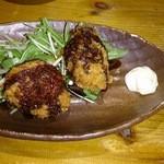 京町家あかり - レンコンと里芋のコロッケ