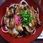 和食処 大藤 - 若楠ポークのがばい丼。