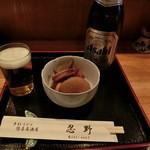 忍野 - 料理写真:お通しとスーパードライ