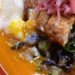 和食処 大藤 - がばい丼に温泉玉子を絡めて。。