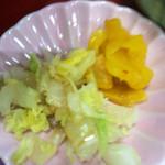 和食処 大藤 - お漬け物。