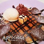 アプリカーサ - 【NEW】チョコレートのパンケーキ