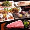 創作dining ウラケイシュウ - 料理写真:料理1例