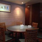 東華飯店 - 201402 店内の様子