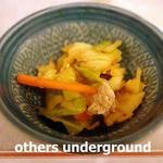 かみや - お通し(野菜炒め)